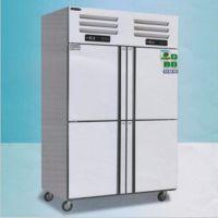 美厨四门双温冰箱BRF4四门冷冻冷藏柜美厨商用冰箱