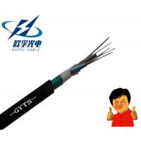 欧孚GYTS光缆16芯 钢铠装防潮管道架空光缆 GYTS-16B1国标光纤厂家直销