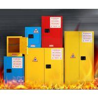 新乡防火化学品柜价格六合防火化学品柜近期价格钢材质