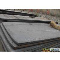 江苏 供应Q235B Φ10-200 中厚板低合金板