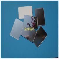 供PVC镜子 礼品镜子 正方形PVC镜子墙贴 电镀镜片生产