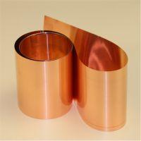 紫铜T2紫铜带 纯铜箔0.025 0.03 0.035 0.04 0.05mm导电率高 红铜箔 现货
