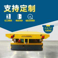 轨道横移动车轨道转运车 江苏广州双层摆渡电动轨道车电缆卷筒型 帕菲特