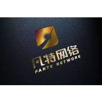 洛阳微信小程序定制开发洛阳小程序建站SAAS平台河南凡特fante