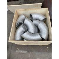 天津SUS304不锈钢弯头、华东耐腐蚀不锈钢弯头厂家