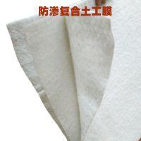 厂家现货供应防渗复合土工布定制各种规格