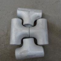 沧州汇鹏 焊接三通 等径三通 铝合金三通 DN80 异径三通 铝三通 无缝三通 厂家直销