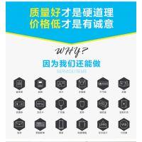 济南 产品宣传画册 精品画册印刷 产品手册制作