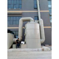 广东英德废气处理设备 英德活性炭吸附塔 正迈