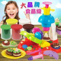 外贸热销橡皮泥曲奇机糖果机3d彩泥模具工具套装儿童DIY益智玩具