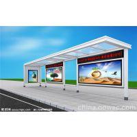 候车亭安装教程,候车亭安装图解,湖南专业公交站台制作厂家