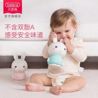 贝恩施糖果兔早教机 宝宝蓝牙故事机可充电下载0-3-6岁益智学习机