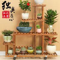 实木花架可移动带轮多层梯形阳台客厅盆景架子室内木质植物架