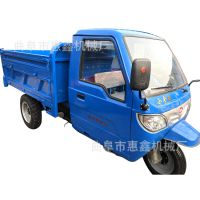 建筑工地拉沙用三轮车 混泥土用液压三轮车 大量销售全新农用车