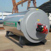 太康锅炉卧式室燃天然气工业烘干热风炉取暖锅炉