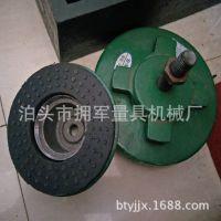 批发 S78系列减震垫铁 各种机械设备调整垫k型号 圆形垫脚规格