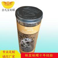 厂家定制透明pvc食品包装圆罐 化工用品马口铁罐