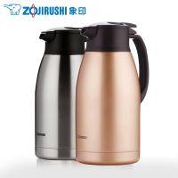 保温壶不锈钢热水瓶家用真空居家办公保温瓶大容量1.9L