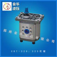 厂家直销CBN-316液压泵站 机械设备 农机用液压齿轮泵 特价
