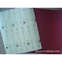 生产销售高档黄乳胶纸基 SIA 氧化铝耐水砂纸