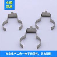 专业承接各类精密金属冲压件 五金冲压件加工 铝板冲压成型加工