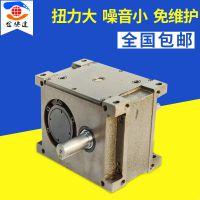 支持混批 PU平板电动分割器 高速抛光分割器 凸轮间歇分割器
