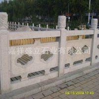 大量销售各种款式石头栏杆 花岗岩河道镂空栏杆 免费安装