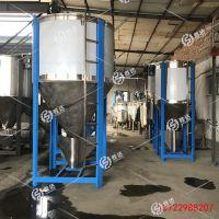 300kg-5000kgPE塑料颗粒片料混合机 不锈钢热风烘干搅拌机