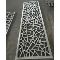 广东供应不对称户外屏风铝窗花厂家