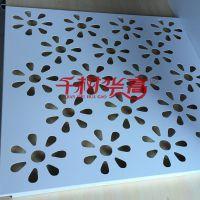 幕墙铝单板镂空雕刻冲孔铝板铝合金铝型材厂家定制生产