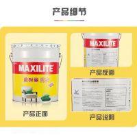 武汉代理大量批发 多乐士美时丽工程墙面漆/15L/乳胶漆内墙漆白漆经济实惠油漆涂料