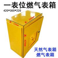 供应多表箱 燃气单表箱 SMC配电箱 燃气电表箱