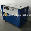 XBD-740A半自动打包机,高台打包机