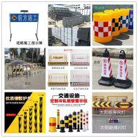 大朗交通设施厂家-交通设施-金鑫消防器材(查看)