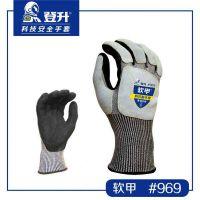 山东浸胶手套生产厂家
