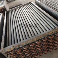 铝翅片管散热器 定制厂家