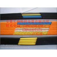 长峰特种YGEB  硅橡胶绝缘热塑性弹性体护套移动用扁电缆门市价资讯