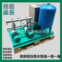 不锈钢变频恒压供水设备二次加压供水无塔泵组加压泵MHI1604威乐