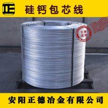 硅钙合金 硅钙脱氧剂 硅钙孕育剂