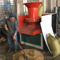 生物质稻草谷壳压块机 操作方便商用生物燃料 颗粒机源头生产厂家
