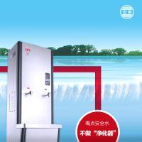 宏华北京幼儿园开水器,呵护儿童童年饮水健康成长