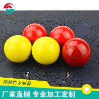 厂家供应榉木彩色圆木珠 各种规格圆木珠 木制圆球竹木工艺品