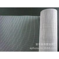 【现货供应】玻璃纤维纱窗网、黑色尼龙纱网、玻璃纤维窗纱