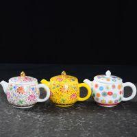 茶壶陶瓷 迷你景德镇珐琅彩干泡茶具 家用单壶复古小号个人泡茶壶