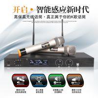 无线U段KTV话筒无线对频U段KTV麦克风红外线对频会议系统麦克风