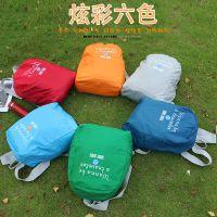 简约户外休闲纯色双肩包女包运动旅行可折叠男背包超轻防水书包
