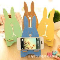 创意手机支架可爱手机配件越狱兔懒人木质手机座促销礼品赠品批发