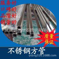 低价零售40×40不锈钢方形管,厚壁2mm,3mm,4mm不锈钢方形管厂