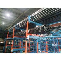 6-12米的钢管如何存放节省空间存放整齐可以使用吊车存取 伸缩悬臂式结构