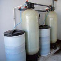 百朗供应锅炉水处理除水垢 全自动运行冷却循环水软化设备